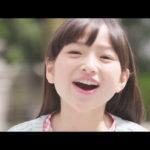 子ども写真館「スタジオアリス」のCMに田牧そらさん!早撮り七五三