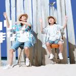 ポカリ、のまなきゃ。夏のCMで「熱中症!!!」と歌ったり「ポカリ音頭」を踊るのは、母親役の吉田羊ちゃんと、娘役の鈴木梨央ちゃん!