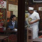 いつもの1UP(ワンアップ)のCMは上田が「定食屋常連客になるぞ!」篇?住友生命~瑛太 富澤たけし(サンドウィッチマン) 吉田羊