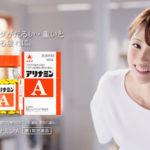 アリナミンAの新CMで我らが深田恭子ちゃんが「医薬品だから効く!」「ドリンクより錠剤!」と謳っておられます。