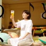 キリンのどごしスペシャルタイムのCMで波瑠ちゃんが居心地のいい場所を探す!?CM曲はフィンガー5の恋のダイヤル6700 キリンビール