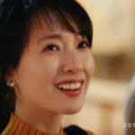 アキュビューのCMで戸田恵梨香ちゃんが満月を見る!摩擦0。裸眼みたいなコンタクトレンズ登場!CM曲はMACO の「恋するヒトミ」