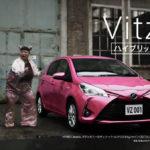 トヨタ自動車「ヴィッツ」のCMに渡辺直美!This is, Vitz ナオミ登場!