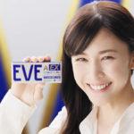 イブA錠EXのCMに女優の竹内結子さん!「生理2日目の痛みにも」篇 エスエス製薬