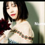 ぱるる(島崎遥香)が初めて大人に!?ヌメロ・トウキョウ(Numero TOKYO)のCM動画3本