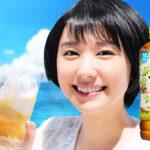 夏空の下、ガッキー(新垣結衣)がCMで十六茶のブレンド体験!「おいしさ出てこーい」16素材の健康ブレンド!アサヒ十六茶