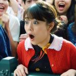 JRA競馬のCM「宝塚記念」篇で高畑充希ちゃんが左回りと右回りについて語る!CM曲は木村カエラ「HOLIDAYS」