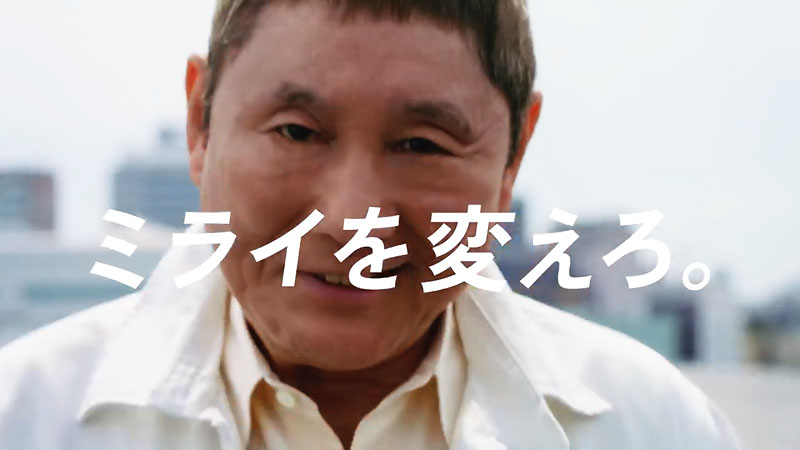 Images of コマーシャルメッセー...
