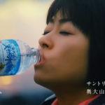 サントリー天然水のCMで宇多田ヒカルが水の山、奥大山行ってきた!CM曲は「大空で抱きしめて」