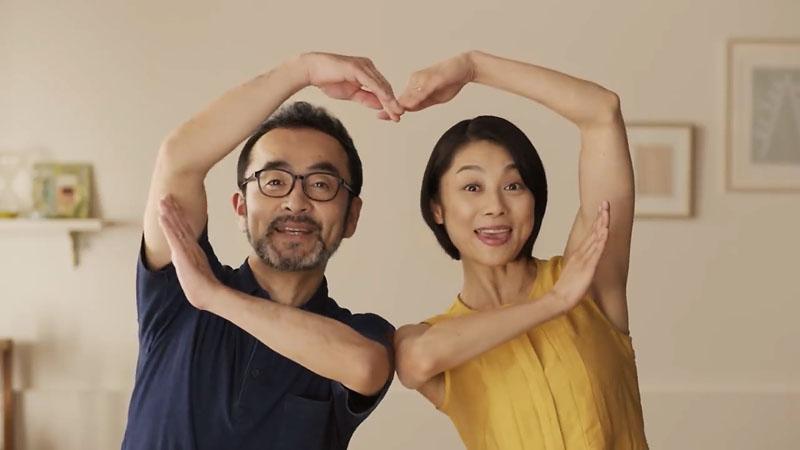 エネオス 電気 cm 女優