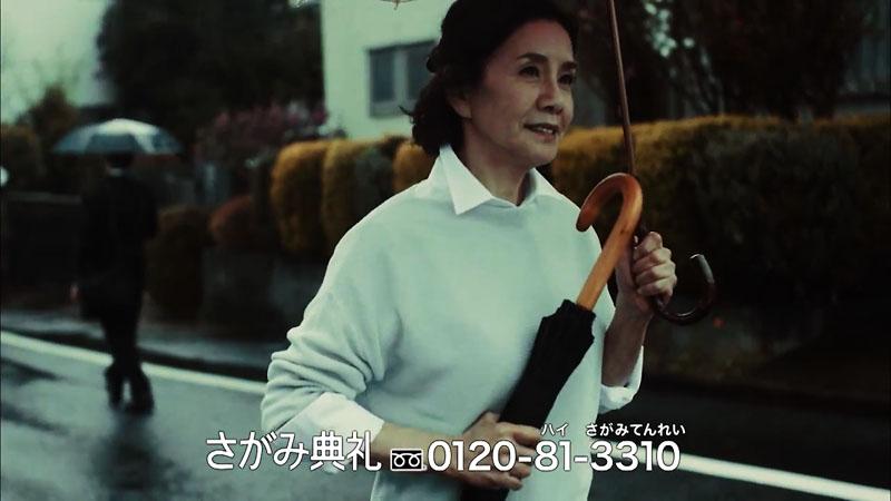 浅茅陽子の画像 p1_23