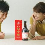 「あ。」養命酒のCMで藤井隆、乙葉、夫妻が気づきます!?はじめての薬用養命酒
