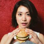 マックのCMで大島優子が「実はずっと好きだったの・・・」と、ビッグマック好きをカミングアウト~日本マクドナルド