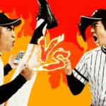 ハライチ澤部佑と斎藤工がCMで「巨人の星」の星飛雄馬VS花形満!?プロ野球バーサス!コロプラ