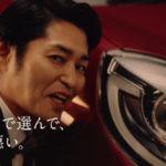 ダイハツBOON(ブーン)のCM第二弾はフィアンセをお披露目篇!車だ人じゃない!そして伯父も~安田顕 斉藤洋介 大方斐紗子