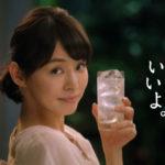 女優の石田ゆり子の夏の愉しみはキリンチューハイビターズ!「ゆるんでいいよ」皮ごと搾ったビターズで~TVCM