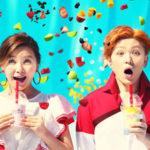 ケンタのクラッシャーズのCMでAAAの宇野実彩子&末吉秀太が分身クラッシュダンス!KFC(ケンタッキーフライドチキン)