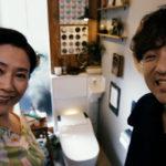 お部屋みたいな全自動おそうじトイレ「泡のアラウーノ」のCMにムロツヨシ 石田ゆり子 名取裕子~パナソニックリフォーム!