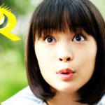 広瀬すずちゃんが「ハイビーム!ロービーム!」なCMはスズキのワゴンR!「あとは免許だけ!」草刈正雄 WEB限定動画もあるよ~