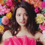 美容脱毛サロン「コロニー」のCMで上田眞央ちゃんがお花のドレス!CM曲はNissy(西島隆弘)の恋す肌「カラフルな日常が待っている」