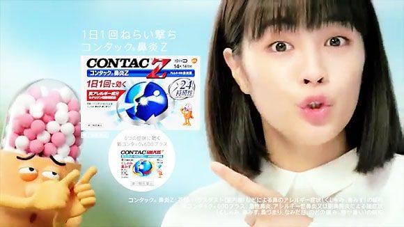 コンタック鼻炎ZのCMで広瀬すずが鼻水キューと蛇口を止める!