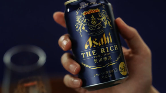 竹野内 豊 ビール