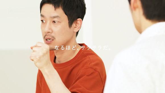 俳優 ユニクロ cm