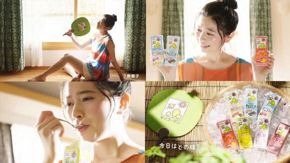 桜田ひより豆乳