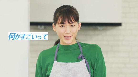 パナソニックの冷蔵庫CMは綾瀬はるかが「はやうま冷凍&はやうま冷却」で唐揚げ、あら熱取り、パラパラ野菜!