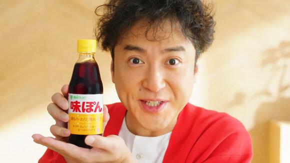 ミツカン ポン酢 レシピ